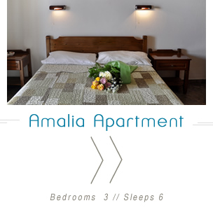Amalia Apartment